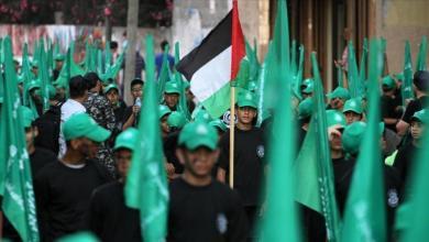 صورة على أعتاب عرس حماس الانتخابي