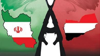 صورة رأي سادة اليمن الشرفاء بايران الاسلام