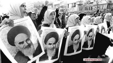 """صورة """"لهذا فإن الثورة الإسلامية عالمية"""""""