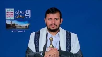 صورة رجب الأغر.. عيد اليمنيين يتزين بخطاب نوراني للسيد القائد