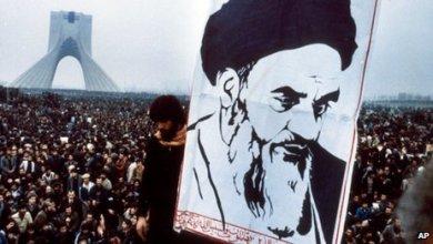صورة قراءة في مسيرة الثورة الاسلامية