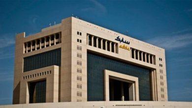 صورة التقارير المالية تفضح المستور… شركة سابك السعودية تسير بخطوات ثابتة نحو الانهيار!