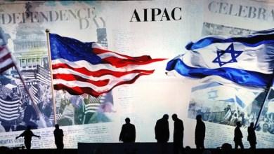 صورة قراءة في أجواء العلاقات  الأمريكية –الإسرائيلية في عهد بايدن