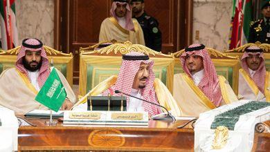 صورة وسط رفض إيراني.. لماذا تطالب السعودية بتضمينها في مفاوضات الاتفاق النووي؟