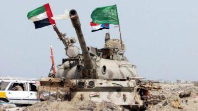صورة أمريكا تعلن اليوم هزيمةَ السعودية وحلفائها في اليمن