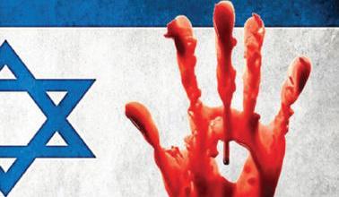 صورة حقيقة سياسة التطبيع الأعرابي مع العدو الصهيوني
