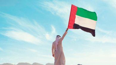 صورة ماذا تفعل الإمارات..!!
