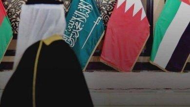 صورة معارضة السعودية والامارات والبحرين لإحياء الاتفاق النووي الإيراني