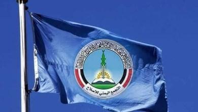 صورة وإذا الإصلاح تمادت.. هل يكون جزاؤهم إلا سعير البنادق !!