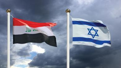 صورة العراق عصي على التطبيع مع كيان الاحتلال الصهيوني