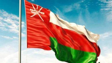 صورة مفاوضات عمان وتعنت العدوان