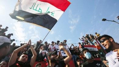 صورة فؤوس ومصطلحات سياسية واعلامية مزقت وحدة الشعب العراقي