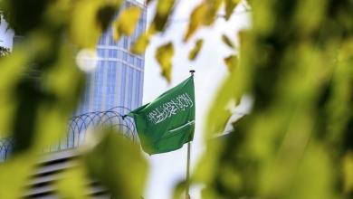 صورة ما سبب حل هيئة البيعة السعودية ؟؟