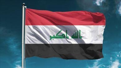 صورة الغاز والحروب  ومستقبل العراق