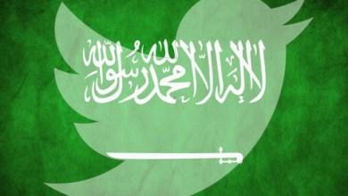 صورة وثائقيّ يفضح تجسس السعودية على حسابات المعارضين.. إلى متى يستمر جبروت آل سعود؟