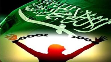 صورة أكاديمية وباحثة أمريكية.. حقوق الإنسان في السعودية انتهاكات فظيعة دون رادع