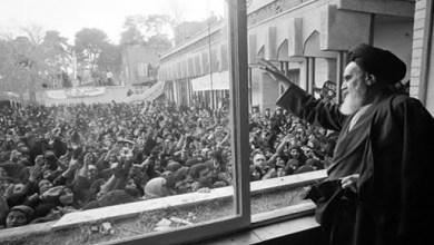 صورة في ذكرى عشرة الفجر و إنتصار الثورة الإسلامية في إيران : (( ثورة الأمام الخميني إنعطافة نوعية في تاريخ الثورات العالمية ))