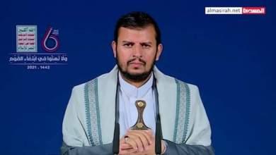 صورة ماوراء البطاقة التعريفية للعدوان بخطاب قائد الثورة في يوم الصمود الوطني