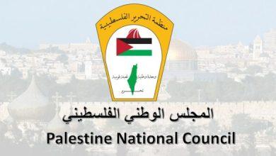صورة المجلس الوطني الفلسطيني بذكرى الكرامة – النضال الوطني الفلسطيني ماض نحو العودة والدولة
