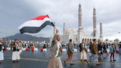 صورة لماذا اليمن تحديداً … ؟؟