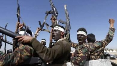 صورة اختبار القوة الحاسم يمنيّ