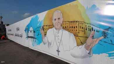 صورة المحور السني والفرقاء السياسين في خضم زيارة بابا الفاتيكان الى مرجعية النجف العليا