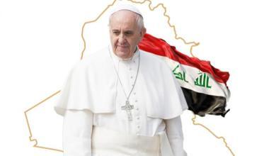 صورة قراءة تحليلية لزيارة البابا الى العراق