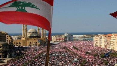 صورة لبنان الفساد والارتهان – الشيخ علي العريبي