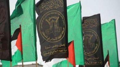 صورة فرق شاسع بين حماس والجهاد