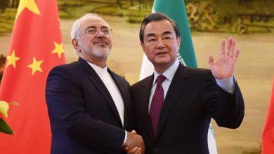 صورة اتفاقية الصين وإيران