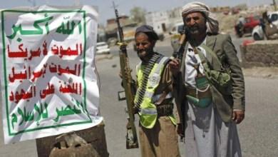 صورة السلام في اليمن على الطريقة الامريكية