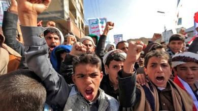 صورة صنعاء تُدشّن العام السابع: «أرامكو» هدفاً أوّل