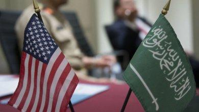 صورة اسباب العلاقة الوثيقة بين السعودية وامريكا