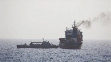 """صورة أمريكا تحقق """"إنتصاراً"""" على إيران… بإحتجازها سفينة إماراتية ..!!"""