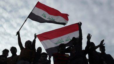 صورة موقع العراق من النظام العالمي الجديد