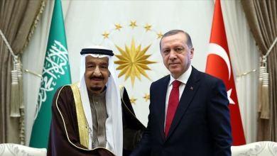 صورة خفايا التقارب التركي السعودي