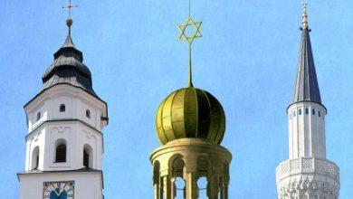 صورة الديانة الإبراهيمية الموحدَة مشروع صهيوأميركي