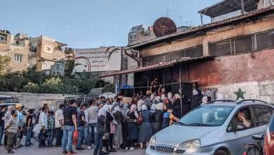 صورة حصار وازمة معيشية.. دمشق كما لم اراها سابقا