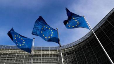 صورة الاتحاد الأوروبيّ يتّجه لحكومة سياسيّة