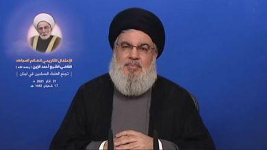 صورة أمين حزب اللهِ يحذر اليمنيين من الخديعة في المفاوضات.. ويوجّه هذه الرسالة الهامة للسعودية بشأن إيقاف الحرب في اليمن (تفاصيل)