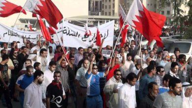 صورة البحرين : حرب على الإسلام