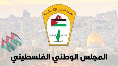 صورة المجلس الوطني الفلسطيني في رسائل متطابقة يطلع برلمانات العالم على انتهاكات الاحتلال الإسرائيلي