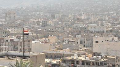 صورة اليمن غنية بثرواتها لولا السرق