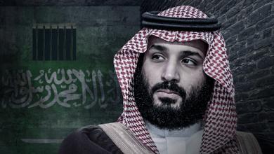 صورة قمع واستبداد ممنهج في السعوديّة.. والمجتمع الدوليّ شريك في الجريمة