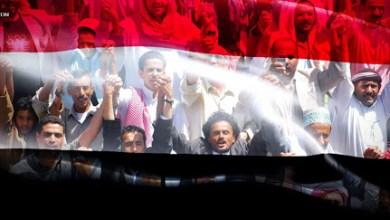 صورة كيف حول الشعب اليمني ذكرى العدوان الى إحتفالية وطنية؟!!