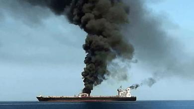 صورة إثـر إعتداء نطنز استهداف سفينة إسرائيلية قرب سواحل الإمارات