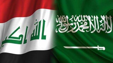 صورة ماذا تريد السعودية من العراق ؟