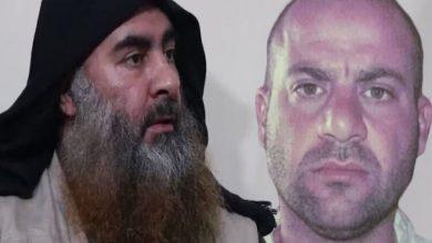 صورة معلومات صادمة عن زعيم داعش الجديد