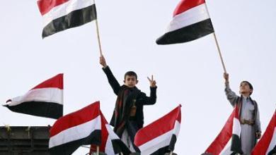 صورة اليمن : منارة إشعاع لجميع الشعوب