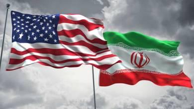 صورة هل انقلب الموقف الأمريكي للتوافق مع طهران على حساب السعودية؟؟ العقوبات كانت تهدف لتحطيم إيران وإذ بها تتحول لقوة استراتيجية